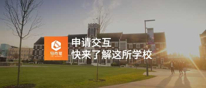 申请交互设计专业,你怎么能不了解这所学校?